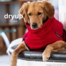 Hundemantel fit4dogs dryup cape Red Pepper XXL 74cm